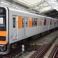 Photos: 東武鉄道50070系による東横特急