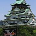 大阪城ワンショット