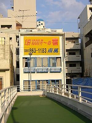 地震の一番少ない沖縄