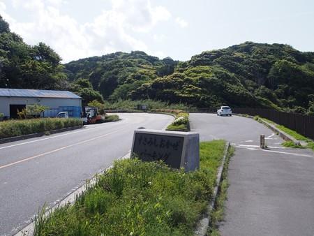 susami_siokazePA2