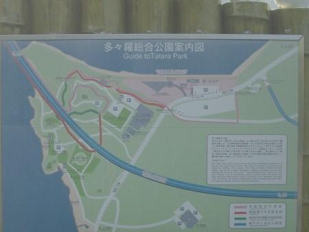 tataraoohashi_map