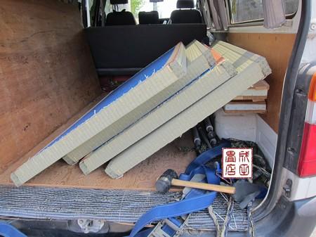 畳を敷きこみ01