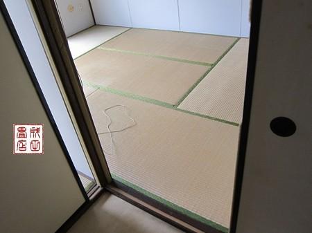 青葉11-518号室03