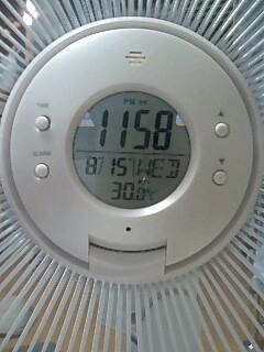 閉じると温度計。