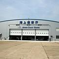 写真: 舞鶴海上保安航空支援センター