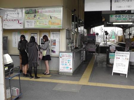 北野白梅町駅の写真9