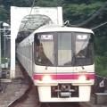 Photos: 高尾山口