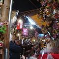 Photos: 2008年11月29日 酉の市 浅草 縁起熊手 DSC00610