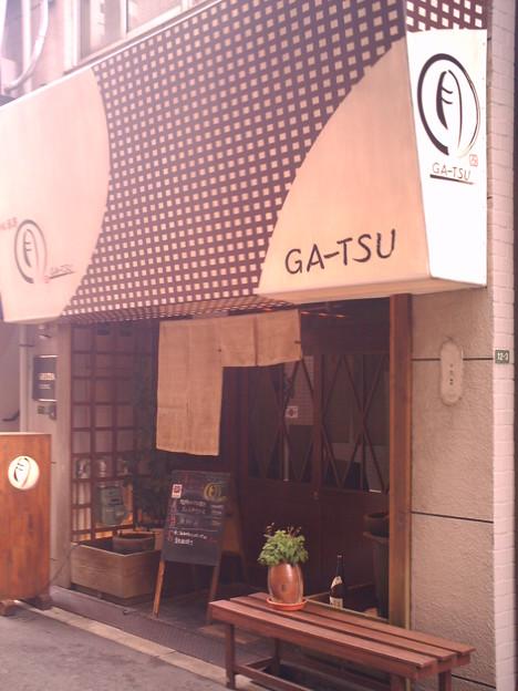 Photos: 0311_月01