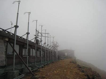 展望荘の風力発電装置
