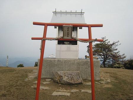 白木山神社