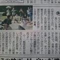 写真: 海外の学生たちが名古屋おもてなし武将隊と交流